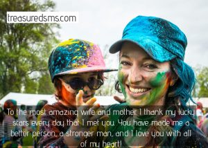 Happy Mothers Day Quotes Wife 2021