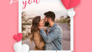 My Heart Belongs to You Quotes for Her